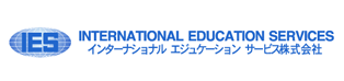 IES インターナショナルエジュケーション サービス(株)